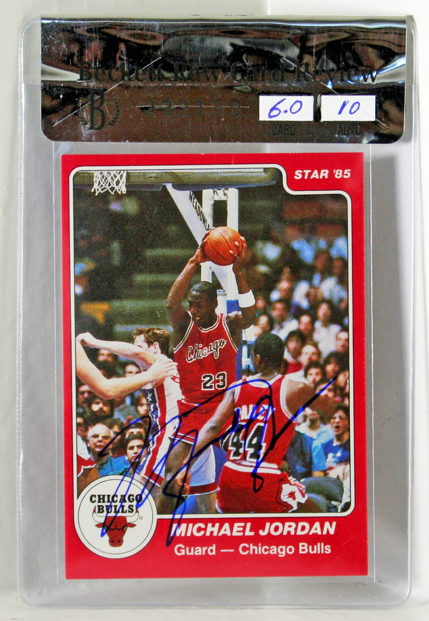 Lot Detail Michael Jordan Ultra Rare Signed 1985 Star