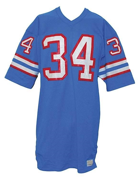 Earl Campbell 1980s Game Used & Signed Complete Houston Oilers Uniform (Grey Flannel)