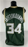 "Giannis Antetokounmpo Signed Custom ""Greek Freak"" Jersey (Beckett/BAS)"