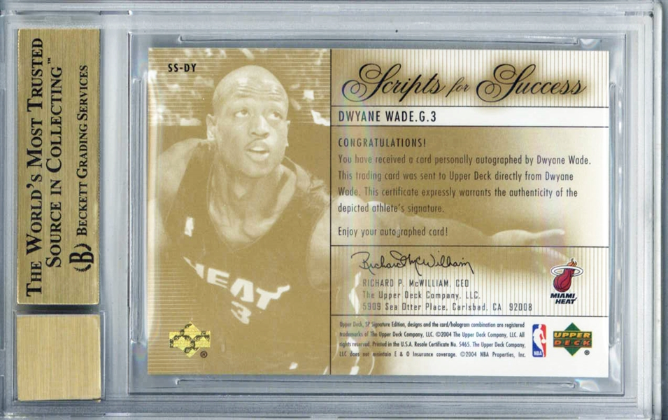 Dwyane Wade Signed 2003-04 SP Signature Edition Scripts for Success /250 Rookie Card (Beckett/BGS Graded 9.5 w/ 10 Auto)